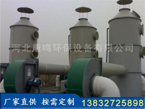 江苏布袋除尘器生产定制/康鸣环保规格齐全量大优惠